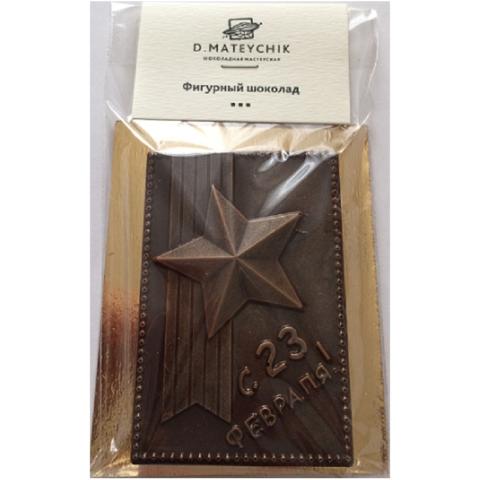 Фигурная шоколадка к 23 февраля