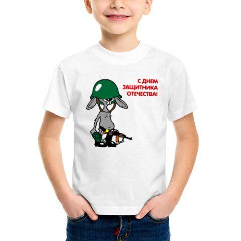 ❶Футболки на 23 февраля мальчикам|Загадки на 23 февраля с ответами для мальчиков|Коллекция Helloween | Уникальные футболки, свитшоты, худи с индивидуальным дизайном||}