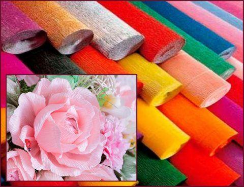 Гофрированная бумага, часто используется для изготовления нежных цветов.