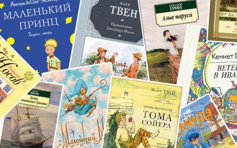 Интересная книга – отличный подарок для девочки