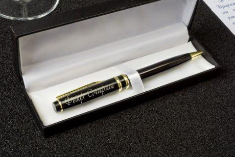 Классическая именная ручка в подарок.