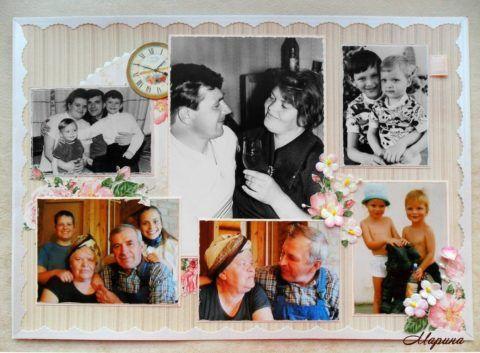 Коллаж с семейными фотографиями.