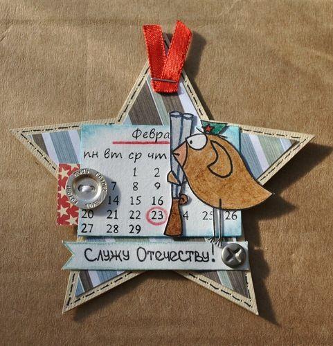 Делаем подарок папе на 23 февраля своими руками PoiskPodarkov.com