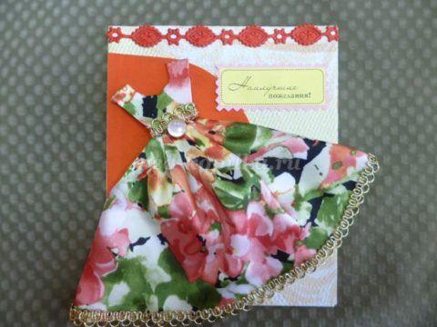 Окрытка, украшенная платьем из шелка.