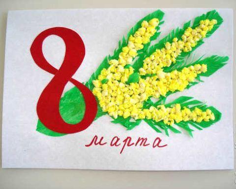 Подарок аппликация в виде 8 с цветами и бабочками.