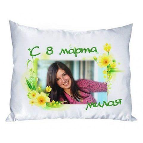 Подушка с изображением вашей девушки.