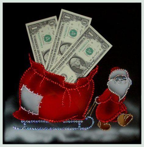 Дед Мороз денежку привёз!