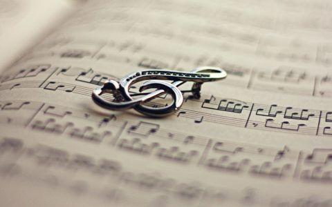 Каким может быть музыкальный подарок?