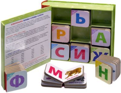 Набор книжек с буквами