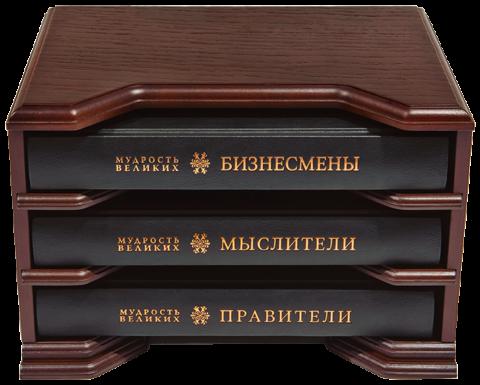 Подарочные книги для мужчин.