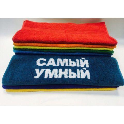 Полотенце с надписью