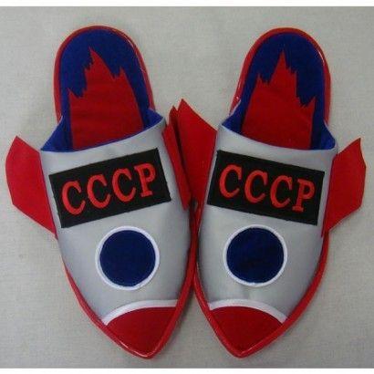 Тапки для дедушки «СССР».