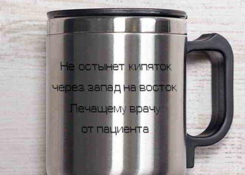 И кофе не остынет