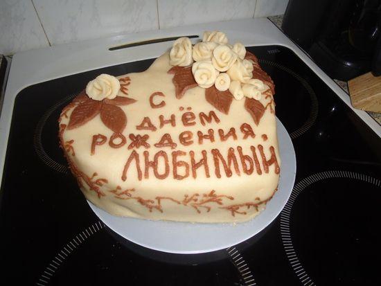 Как украсить мастикой торт для мужа
