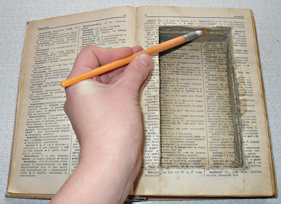 Как сделать с книгой
