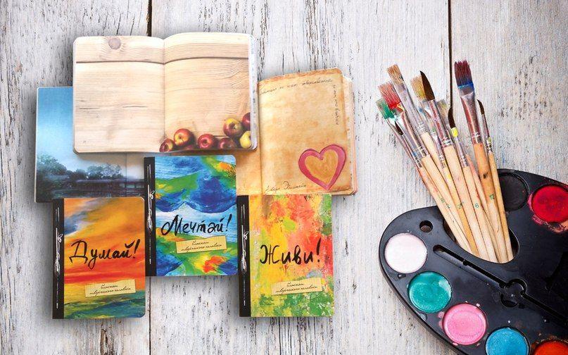 Что подарить по творческому