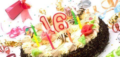 День рождения – 16 лет