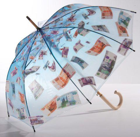 Деньги в зонтике
