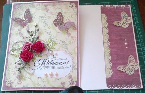 Красивая открытка с ласковым поздравлением внутри на юбилей бабушке.