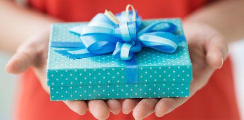 Милый подарок