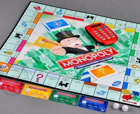 Монополия – игра для всей семьи.