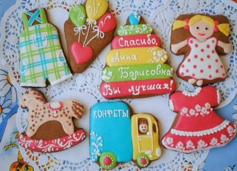 Печенье с поздравлением для любимого наставника.