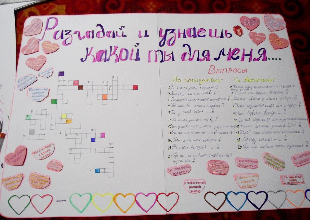 Моя комната / плакат моя комната 4
