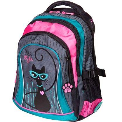 Симпатичный школьный рюкзак
