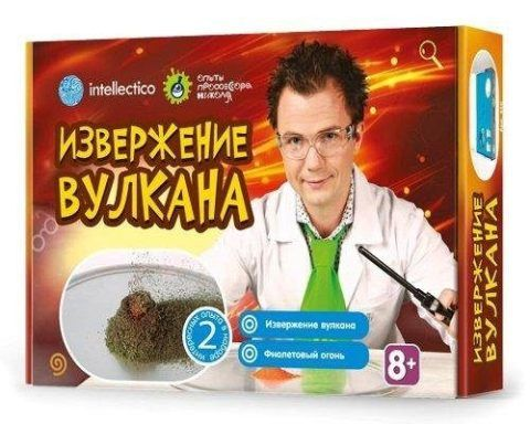 Интересные эксперименты