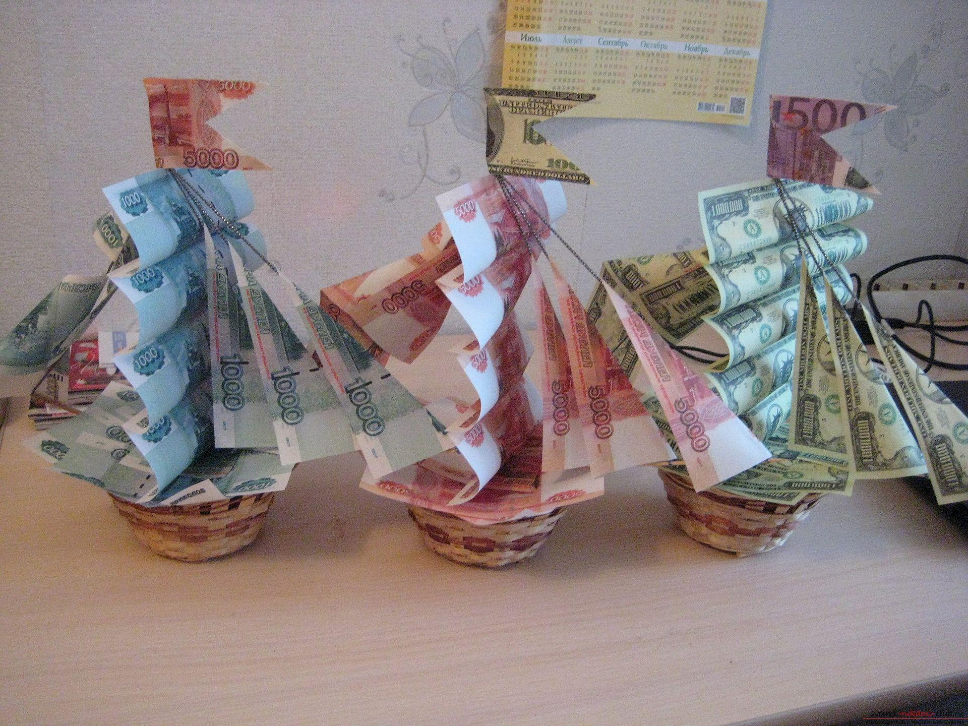 Денежный коврик поздравление на юбилей Как прикольно подарить деньги