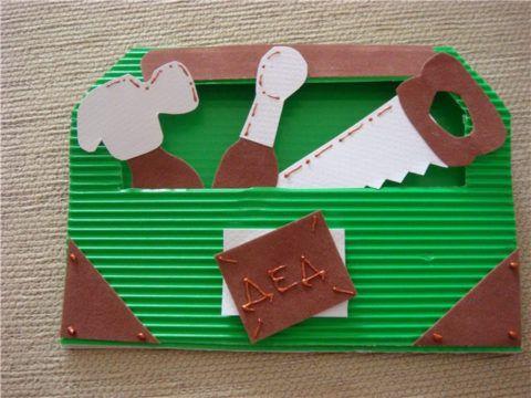Набор инструментов из картона для деда.