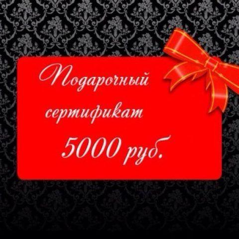 Подарочный сертификат – возможность для именинницы выбрать подарок самой.