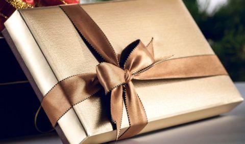 Подарок может быть и сюрпризом