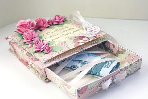 Символический подарок на свадьбу – еще один вариант денежной коробочки