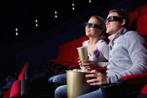 Совместный поход в кино