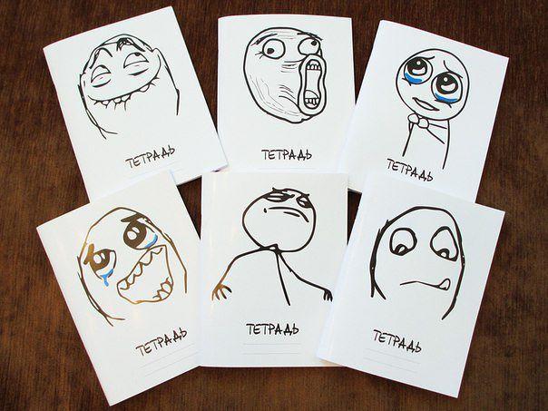 Как сделать обложку на тетрадь