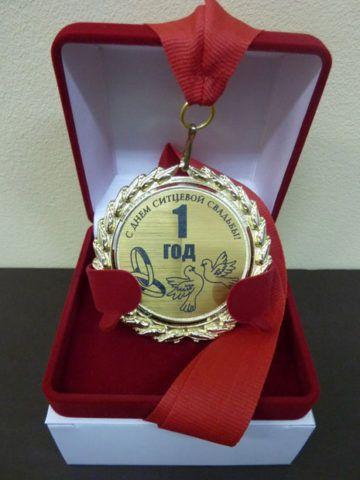 Заслуженная медаль