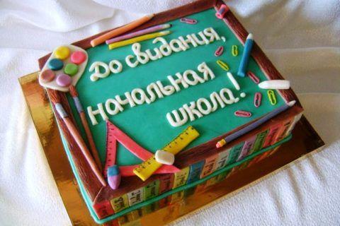 Что подарить выпускнику начальной школы – может быть, такой симпатичный тортик?