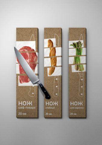 Дизайнерская упаковка ножей