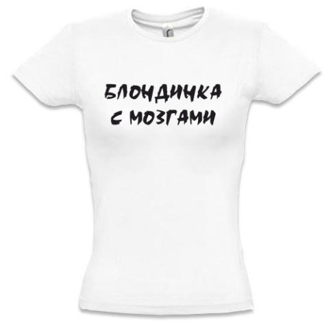 Смешная надпись на футболке
