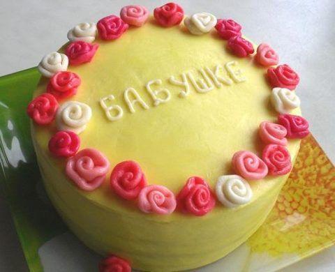 Состряпайте сами для нее такой тортик, как она для вас когда-то!