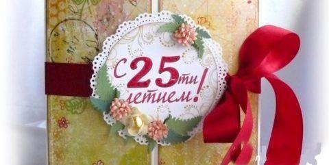 Наилучшие пожелания в твой день рождения!