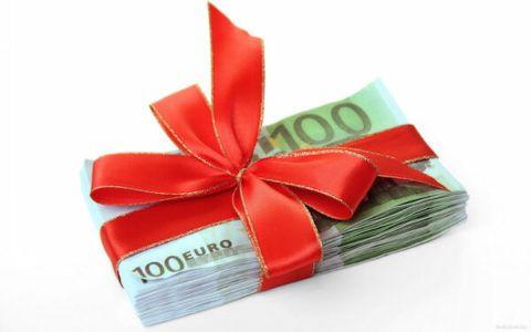 Деньги – один из самых практичных подарков