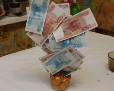Готовое денежное дерево.