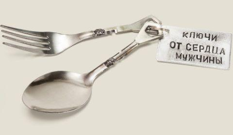 Ключи от сердца мужчины