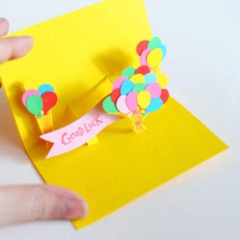 Открытки оригами
