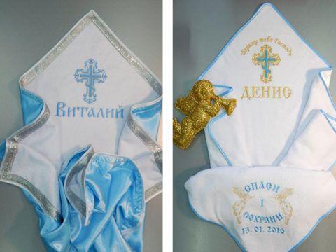 Посмотрите, какой может быть крыжма – вот что подарить на крещение мальчику
