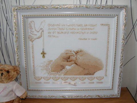 Самодельный подарок на Крещение