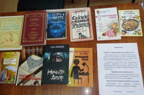 В таком разнообразии вы точно выберите книгу, которая подойдет вашему другу!