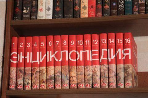 Что подарить девочке 13 лет? – Конечно познавательные книги!
